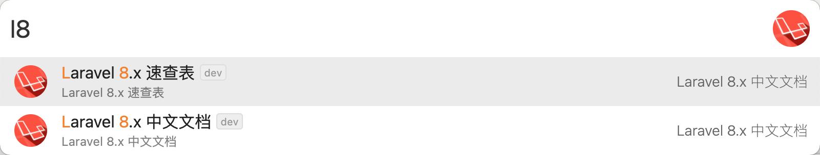 插件入口预览图.png